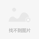 耐乙醇汽油密封橡胶件